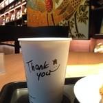 スターバックスコーヒー - 2015年6月 メッセージ付き♡