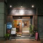 Hotomeki - 入口からみた店内