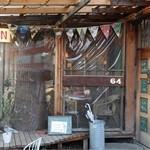 64Cafe+Ranai - 入り口は右側