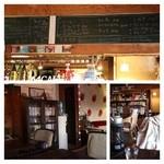 64Cafe+Ranai - 黒板メニューと店内