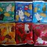 SIPPO - 料理写真:商品袋