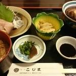こじま - 角煮定食