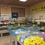 道の駅 たきかわ - 滝川道の駅、新鮮野菜盛り沢山です♪