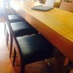 和食 杣 - 居心地のよい椅子に変えました。