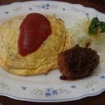 キクヤレストラン - オムコロ 1,000円