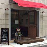 Cafe Anmar - 外観