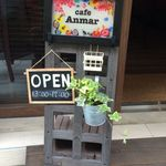 Cafe Anmar - お店の看板
