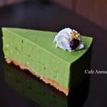 Cafe Anmar - なめらか抹茶レアチーズケーキ(期間限定)ケーキセット650円