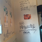 博多のカレ - 室内