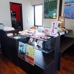 仁助 - 富山県といえば「ますの寿司」。