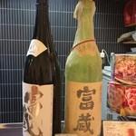 活麺富蔵 - 店名の入ったお酒 ※2015年5月