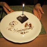38592711 - 誕生日祝いのプレート