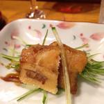 大国鮨 -