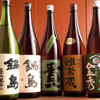 日本全国から厳選したこだわりの地酒をご用意!