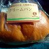 ベーカリー朝日屋 伊豆・村の駅