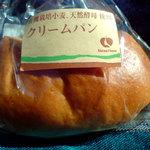 ベーカリー朝日屋 - 料理写真: