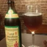 GRIMM - シュレンケルラ・ラオホヴァイツェン(スモークビール)