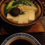 38604571 - 湯豆腐