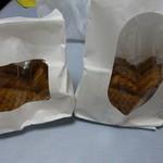 たいやき わらしべ - 買って来たたい焼きの袋