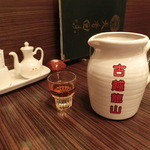 天香回味 - かめだし紹興酒ハーフ 1,600円