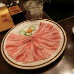 天香回味 - 米沢豚一番育ちのしゃぶしゃぶ肉