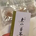 東山茶寮 - 水まんじゅう