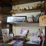 おてび - (2015/4月)入口近くの棚