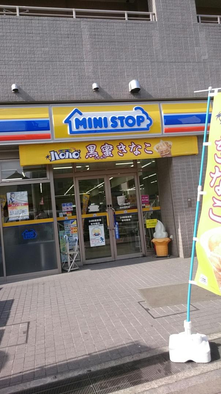 ミニストップ 府中宮町店