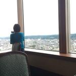 38611959 - 素敵な眺望