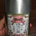 中山製茶 - 料理写真:雁ヶ音ほうじ茶 50g