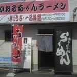 38613649 - かおるちゃん