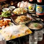 完全個室居酒屋 星夜の宴 - 【飲放付】たっぷり9品料理の宴会コース(夏) 4280→2980円