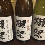創作居酒屋 夢心 - 奇跡の日本酒入荷しました 純米大吟醸磨き2割3分、純米大吟醸磨き 3割9分 、純米大吟醸磨き50