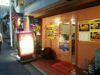 HOT CHILLY - 店の入り口