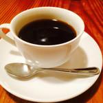 santa cafe HASH -