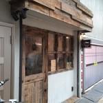 38621037 - 天神橋筋商店街 3丁目にあります