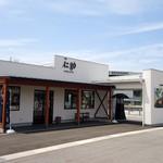 仁助 - 奥に見えるのが北陸新幹線「黒部宇奈月温泉」駅。