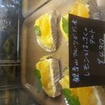 八ヶ岳パイ工房 - 新発売 レモンとはっさくのタルト