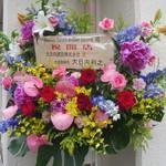ヴェヌス サウス インディアン ダイニング - 開店祝いの花