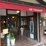 グリニッジ珈琲店 -