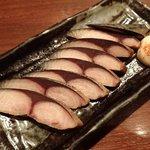 こだわりやま - 炙り屋久鯖生利節 @2015/05/30