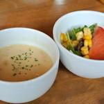 nike - nike・スープ&サラダ(2015.02)