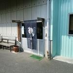 麺や 吉村 - 自転車で訪問