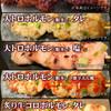 うみゃあもんや GEN'S 炙り場 - 料理写真:スタミナ満点!コラーゲンたっぷり! 手間ひまかけて美味しく作った名物「炙りホルモン」です。焼き台で炙ってアツアツをお召し上がり下さい。