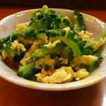 餃子や - お通し ゴーヤと卵の炒め物