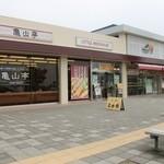 亀山パーキングエリア(上り線)売店 - 亀山PA上り線外観
