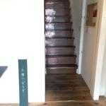 carre - 1階がパン屋さんで2階がカフェです