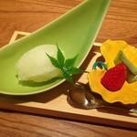 日本料理 和敬 -
