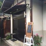 ごはんカフェ 三郎 -