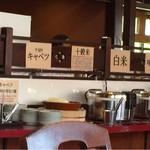 勝富 - センターに設置のおかわりコーナー!